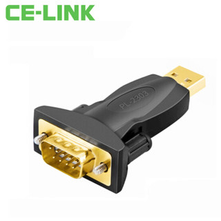 CE-LINK USB2.0公头转接头 RS232串口转换器 DB9针COM口转接头 支持POS/打印机 4271