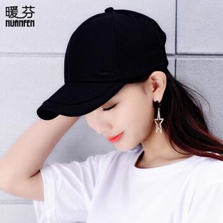 暖芬(NuanFen)帽子女韩版棒球帽潮户外遮阳帽防晒运动休闲太阳帽鸭舌帽 TF4070A 黑色