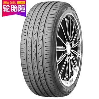 耐克森(NEXEN)轮胎/汽车轮胎 205/45R17 88W SU4 适配Mini.Cooper