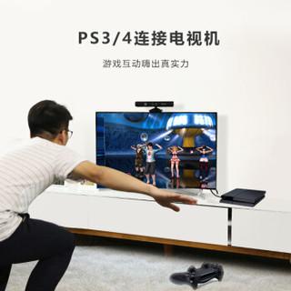 捷顺(JASUN)HDMI线2.0版 5米 4K数字高清线 机顶盒笔记本台式机PS3/4接电视投影仪显示器线 JS-X204