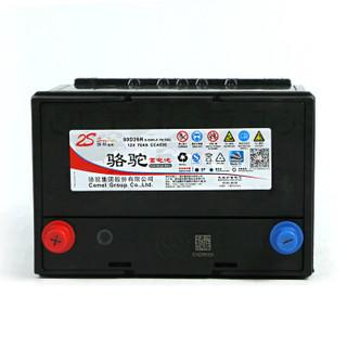 骆驼(CAMEL)汽车电瓶蓄电池80D26L/R(2S) 12V 比亚迪S6/奇瑞A1/A3/E5/别克GL8/荣御 以旧换新 上门安装