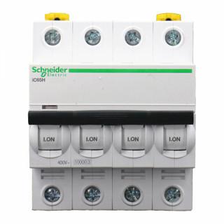 施耐德电气 空气开关 IC65H 4P C20A A9F28420 微型断路器(少量库存,量大请联系客服)