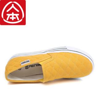 人本学生休闲厚底松糕乐福帆布鞋 黄色 38