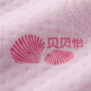 贝贝怡 Bornbay婴儿连体衣服秋冬加厚保暖纯棉哈衣爬服BB116 淡粉 3个月/身高59cm