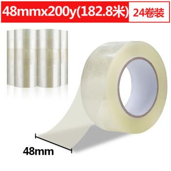 TANGO 天章 办公(TANGO) 探戈高品质透明封箱胶带胶带48mm