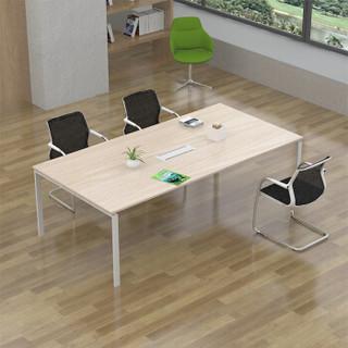 麦森 会议桌 简约办公家具培训开会洽谈接待长条钢架桌子 2.4米枫木色可定制 MS-HYZ-155