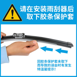 卡卡买水晶雨刮器片雨刷器无骨(买1送1,2对装)奇瑞风云2 汽车A级胶条 原厂尺寸21/17英寸