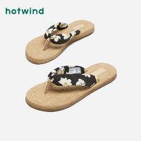 hotwind 热风 H61W0611 女士小雏菊拖鞋