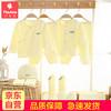 纤丝鸟 TINSINO 新生儿礼盒婴儿衣服14件0-3个月春季柔棉内衣套装满月衣服 净面磷光黄 52