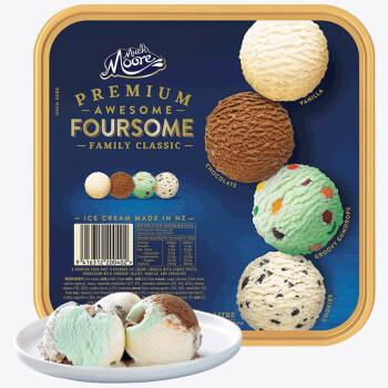 玛琪摩尔新西兰进口冰淇淋大桶装muchmoore生鲜网红雪糕冰棍冰激淋 家庭四合一(巧克力+古蒂糖+香草+奶油曲奇) 2000ml/家庭装 *2件