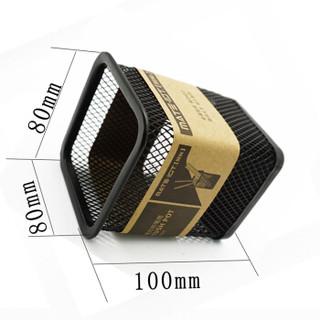 MATE-IST 欧标 B2827 方形金属网纹笔筒 100*80mm