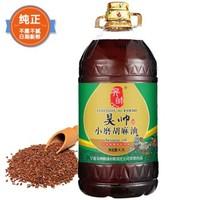 昊帅 小磨胡麻油 4.5L家庭款