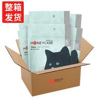 好命天生(Honeycare)净味豆腐猫砂6L(2.6Kg)*6袋 原味玉米植物猫砂 无尘净味猫沙可冲厕所猫砂宠物猫用品