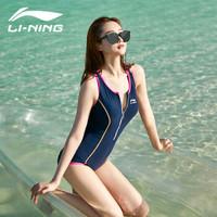 李宁(LI-NING)泳衣 女款时尚 动感休闲游泳衣 连体运动平角女士泳装 408-2 小平角深蓝 XL