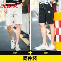 北极绒 Bejirong 【2条装]短裤男 2020春夏青年运动休闲宽松纯色直筒五分短裤 MZX-M1718 白色+黑色 L