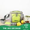 烤食代 保温包 便当饭盒包 便携保鲜野餐包 清新绿5L