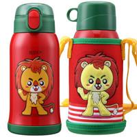 富光拾喜儿童保温杯带吸管两用男女学生杯子宝宝水壶316不锈钢水杯600ml 红色狮子