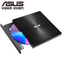 华硕(ASUS) 8倍速 外置DVD刻录机 支持USB/Type-C接口 (兼容苹果系统/SDRW-08U9M-U)-黑色