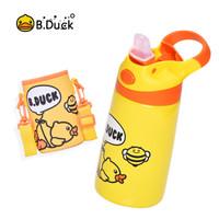 B.DUCK小黄鸭儿童宽嘴防漏吸管保温杯 男女宝宝水壶400ml 黄色气球 FU-18-6791TM