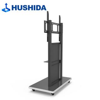 互视达(HUSHIDA)壁挂广告机多媒体教学会议一体机平板电视电脑可升降移动支架适用84-98英寸(支架不单卖)