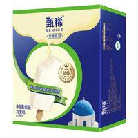 伊利 甄稀希腊风味酸奶口味雪糕冰淇淋 70g*6支/盒
