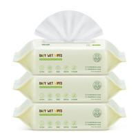 润本(RUNBEN)湿巾 湿纸巾 80抽×3包 婴儿湿巾 手口湿巾 湿巾纸 湿巾小包 (带盖/益生元)