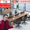 兰冉  办公家具职员桌办公桌组合现代简约屏风卡座员工位电脑桌椅LR-PF2011  六人位【含柜】