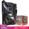 玩家国度ROG CROSSHAIR VIII HERO(WI-FI)C8H(AMD X570/AM4)+锐龙9(r9) 3900X 7nm 3.8GHz 105W CPU 板U套装