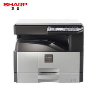 夏普(SHARP)AR-2348SV 复印机 A3黑白数码办公复合机 多功能一体机 标配 (含盖板+单层纸盒) 免费上门安装