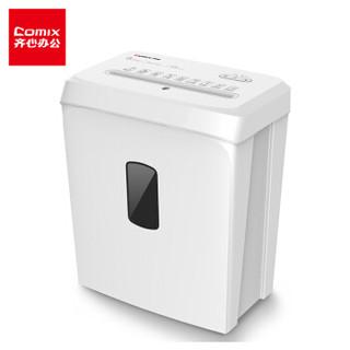 齐心(COMIX)S41506 时尚高效提头式碎纸机办公家用静音 单次碎纸6-8张 白15L