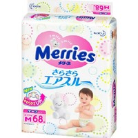 Merries 妙而舒 婴儿纸尿裤 M68*2+大王L56片
