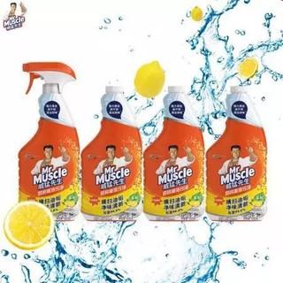 威猛先生 厨房重油污净 柠檬 650g+650g*3 四瓶装 除菌 油烟净 强效去油污厨房清洁剂 油烟机清洁剂