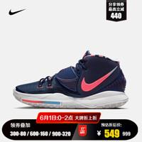 NIKE耐克男鞋 2020夏季新款KYRIE 6 E P欧文6实战篮球鞋BQ4631 BQ4631-402 43