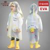 俞兆林(YUZHAOLIN)儿童雨衣 男女童EVA透气大帽檐雨披宝宝卡通雨具幼儿园小学生便携式雨衣 黄色小鸭 XL