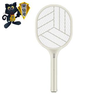 黑猫神 电蚊拍 充电式三层大网面安全环保锂电池带LED灯 白色 *2件