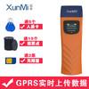 巡米(xunmi)XD-30 GPRS巡更棒巡更机电子巡更器巡更系统保安巡逻棒保安巡更打点棒带显示屏 云GPRS+(包含巡更点15个+人员扣5个)