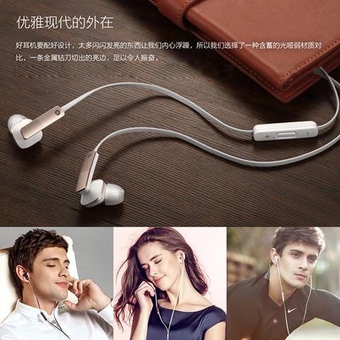 华为圈铁耳机AM175原装正品线控Mate8 P9 P10 Pro Plus nova2s 3e荣耀V9 V20麦芒5安卓手机通用有线入耳耳塞