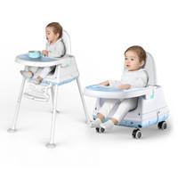 小主早安(BeBeMorning)婴儿餐椅儿童多功能宝宝餐椅可折叠便携式吃饭桌椅座椅 2-2升级款王子蓝