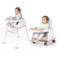 小主早安(BeBeMorning)婴儿餐椅儿童多功能宝宝餐椅可折叠便携式吃饭桌椅座椅 2-2 升级款公主粉
