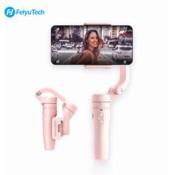 Feiyu Tech 飞宇 Vlogpocket 手机云台稳定器手持 三轴防抖直播拍摄稳拍自拍杆 可折叠口袋迷你粉色