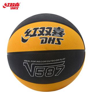 红双喜DHS 7号篮球橡胶蓝球颗粒易抓握室外耐玩V587(E-FB700-4C)