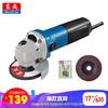 东成角磨机WSM710-100磨光机打磨机切割机电动工具