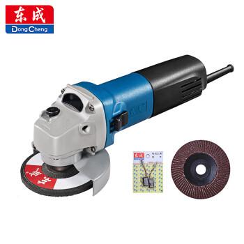 Dongcheng 东成 WSM710-100 角磨机 *3件