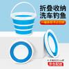 悦卡洗车水桶 多功能户外钓鱼野营桶 塑料家用洗车便携式用品 10L大容量折叠水桶(蓝白色)