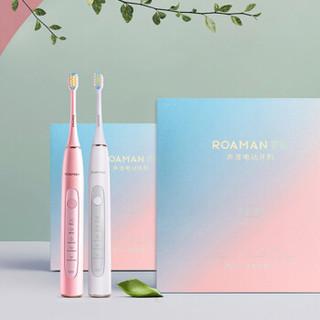罗曼(ROAMAN)电动牙刷成人情侣套装声波智能充电防水家用L12