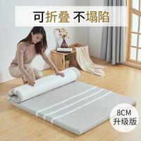 SW 凝胶记忆棉床垫海绵软垫大学生宿舍褥子单人日式榻榻米垫子定做 达卡 1.2米*2米 *5件