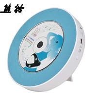 熊猫(PANDA)CD-66 壁挂式DVD英语学习播放机 便携式家用蓝牙光盘CD随身听 充电插卡U盘MP3胎教播放器(蓝)