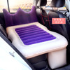 自由牛 车载充气床垫汽车后排旅行床轿车后座睡觉垫SUV通用车内气垫床 紫色-[带高弹力防护网]