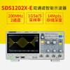 鼎阳(SIGLENT)数字示波器usb存储示波仪双通道200M带宽可升级 1G采样率 SDS1202X-E