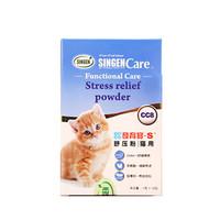 信元发育宝 猫用舒压粉1g*12猫薄荷粉营养保健品CC8